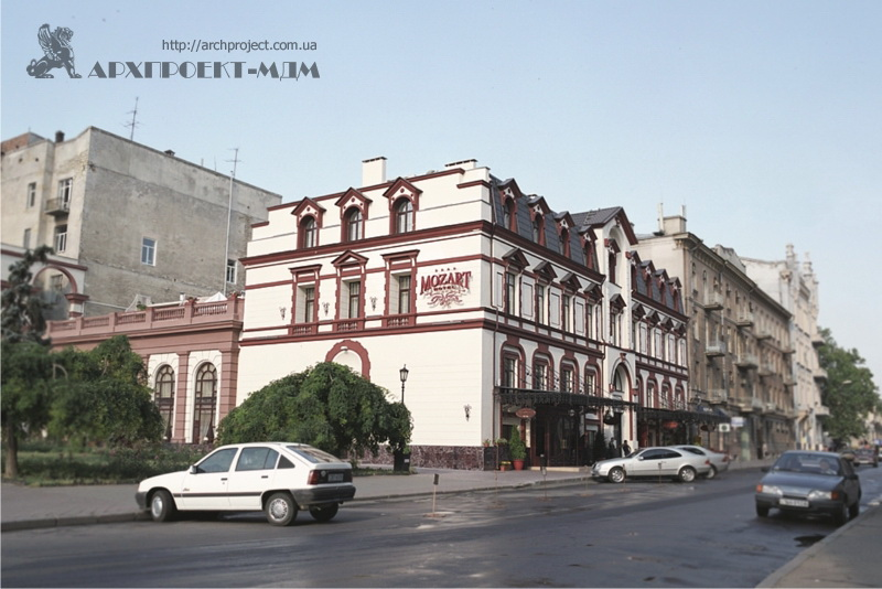 Гостиница «Моцарт», Одесса