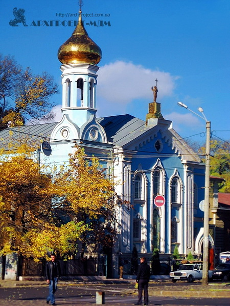 """Church of the Icon of the Mother of God """"Joy of All Who Sorrow"""""""