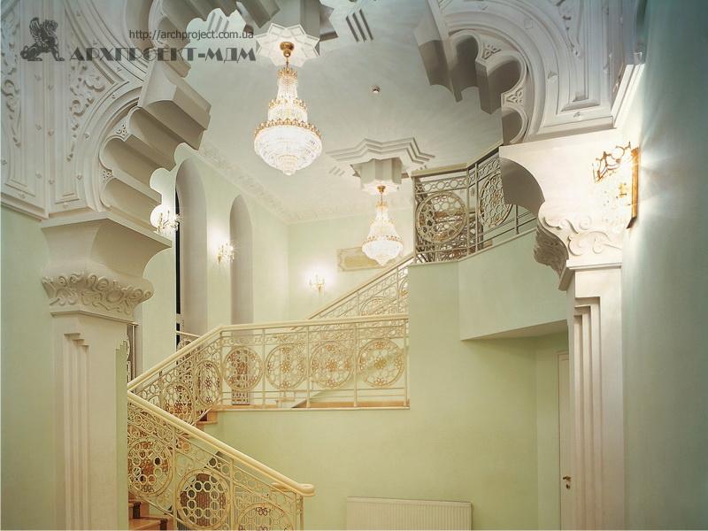 Арабский культурный центр