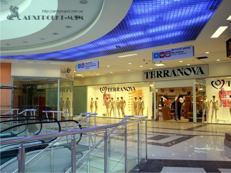 "Shopping center ""Panorama"""
